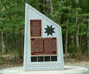 Commemorative monument