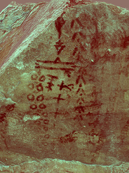 Digitally enhanced image of pictographs at Okotoks, Alberta using Dstretch software
