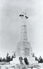 The Celtic Cross erected in 1909 on Grosse Île by The Ancient Order of Hibernians.